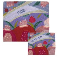 Yair Emanuel Raw Silk Matzah Cover - Purple Crown