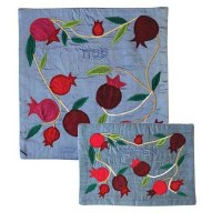 Yair Emanuel Raw Silk Matzah Cover - Pomegranates on Light Blue