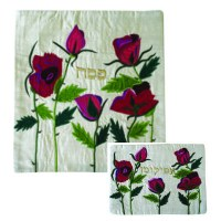 Yair Emanuel Raw Silk Matzah Cover - Roses on White