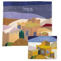 Yair Emanuel Raw Silk Matzah Cover - Jerusalem Panorama