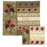 Yair Emanuel Raw Silk Matzah Cover - Pomegranates on Gold