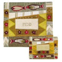 Yair Emanuel Raw Silk Matzah Cover - Fish on Gold