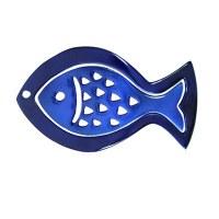Yair Emanuel Aluminum Trivet Two Piece Set Fish Shape Blue