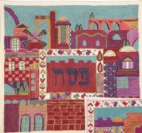Yair Emanuel Hand Embroidered Matza Cover - Multicolor Jerusalem