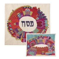 Yair Emanuel Hand Embroidered Matza Cover - Multicolor Round Jerusalem