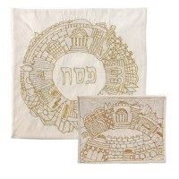Yair Emanuel Hand Embroidered Matza Cover - Gold Jerusalem