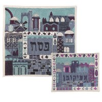 Yair Emanuel Hand Embroidered Matza Cover - Blue Jerusalem