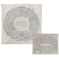 Yair Emanuel Hand Embroidered Matza Cover - Silver Jerusalem