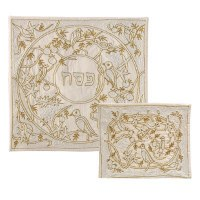 Yair Emanuel Hand Embroidered Matza Cover - Gold Birds