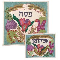 Yair Emanuel Hand Embroidered Matza Cover - The Seven Species
