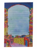 Yair Emanuel Large Magnetic Notepad - Jerusalem