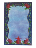 Yair Emanuel Large Magnetic Notepad - Pomegranate