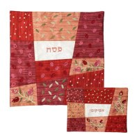 Yair Emanuel Embroidered Matzah Cover with Patches - Red