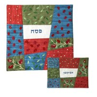 Yair Emanuel Embroidered Matzah Cover with Patches - Multicolor