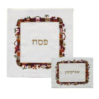 Yair Emanuel Embroidered Square Matzah Cover - Jerusalem
