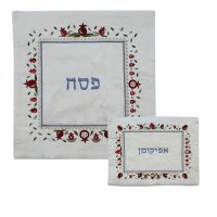 Yair Emanuel Embroidered Square Matzah Cover - Pomegranates