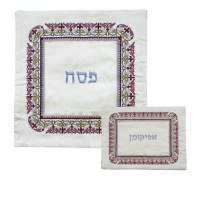 Yair Emanuel Embroidered Square Matzah Cover - Oriental