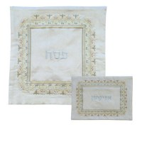 Yair Emanuel Embroidered Square Matzah Cover - Oriental White