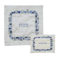 Yair Emanuel Embroidered Square Matzah Cover - Jerusalem Blue