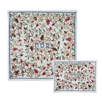 Yair Emanuel Embroidered Matzah Cover - Oriental Multicolor