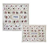Yair Emanuel Embroidered Matzah Cover and Afikoman Bag Set - Pomegranates Light