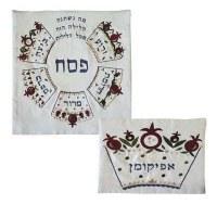 Yair Emanuel Embroidered Matzah Cover - Mah Nishtana