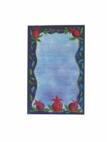 Yair Emanuel Small Magnetic Notepad - Pomegranate