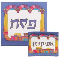 Yair Emanuel Silk Painted Matzah Cover - Jerusalem Arches