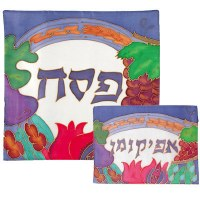 Yair Emanuel Silk Painted Matzah Cover - The Seven Species