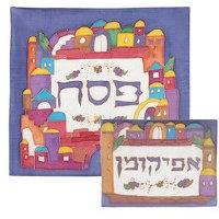 Yair Emanuel Painted Silk Matzah Cover - Multicolor Jerusalem