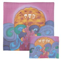 Yair Emanuel Painted Silk Matzah Cover - Splitting of The Sea