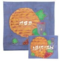 Yair Emanuel Painted Silk Matzah Cover - Matzah