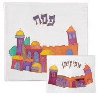 Yair Emanuel Painted Silk Matzah Cover - Multicolor Jerusalem on White