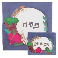 Yair Emanuel Painted Silk Matzah Cover - The Seven Species