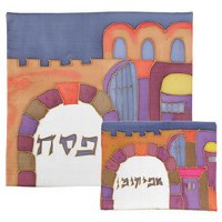 Yair Emanuel Painted Silk Matzah Cover - Jerusalem Gate