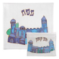 Yair Emanuel Painted Silk Matzah Cover - Blue Jerusalem