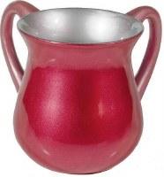 Yair Emanuel Aluminum Washing Cup Small - Maroon