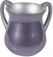 Yair Emanuel Aluminum Washing Cup Small - Purple