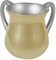 Yair Emanuel Aluminum Washing Cup Small - Pearl