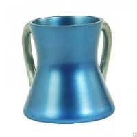 Yair Emanuel Anodized Aluminum Wash Cup Small Light Blue