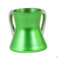 Yair Emanuel Anodized Aluminum Wash Cup Small Green