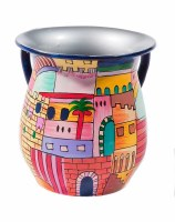 Yair Emanuel Washing Cup Painted Aluminum with Jerusalem Design
