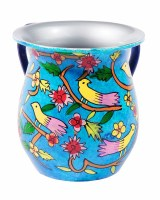 Yair Emanuel Washing Cup Painted Aluminum with Birds