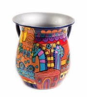Yair Emanuel Washing Cup Painted Aluminum with Oriental Design