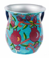 Yair Emanuel Washing Cup Painted Aluminum with Pomegranates