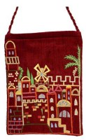 Yair Emanuel Embroidered Handbag - Maroon Jerusalem