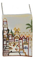 Yair Emanuel Embroidered Handbag - White Jerusalem