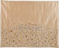 Yair Emanuel Embroidered Judaica Shabbat Hot Plate / Plata Cover Pomegranate Design Tan