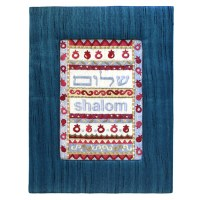 Yair Emanuel Blue Embroidered Frame with Picture - Shalom