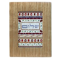 Yair Emanuel Gold Embroidered Frame with Picture - Shalom